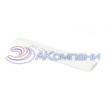 Термоусаживаемая самозатухающая трубка для термотрансферной печати 12,7/4,0 мм белый 3:1