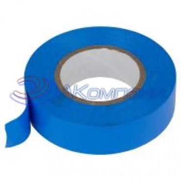 Изолента ПВХ - синяя 15ммх20ммх0,13мм Диалуч