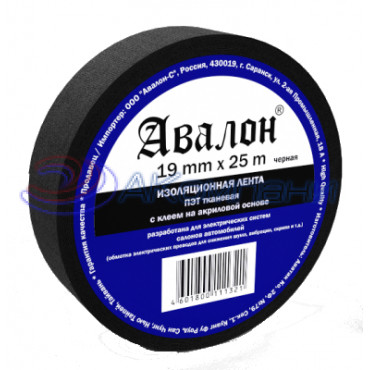 Изолента 19мм х25м черная тканевая Пэт Авалон