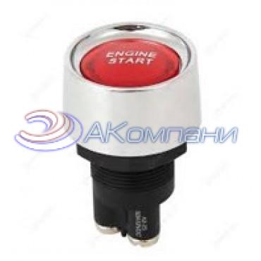 Нажимная кнопка A2-23-S, 2c 50A (пусковая)