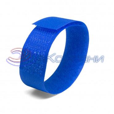 Кабельная стяжка нейлоновая - липучка Велькро универсальная синяя КСВ 20х200