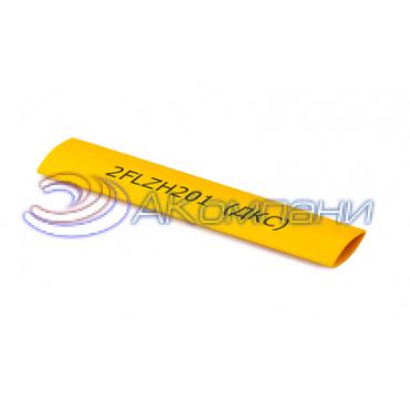 ТермоТермоусаживаемая самозатухающая трубка для термотрансферной печати 9,5/3,0 мм желтый 3:1