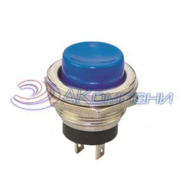 Нажимная кнопка DS-212, 2c (D-306)