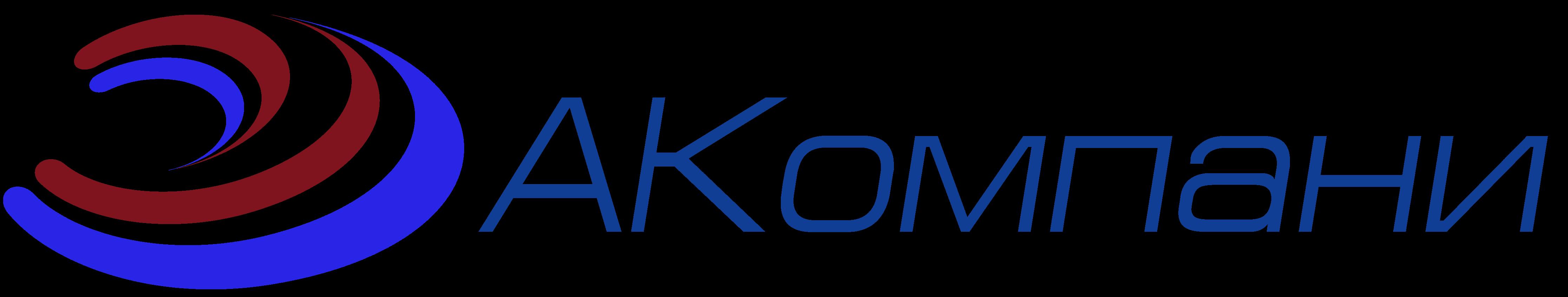 АКомпани - интернет-магазин авто-электро комплектующих и аксессуаров
